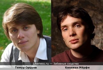 Тимур Орцуев похож на Киллиана Мёрфи