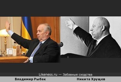 Владимир Рыбак похож на Никиту Хрущева