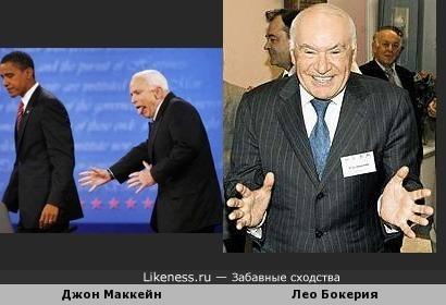 Джон Маккейн, Лео Бокерия
