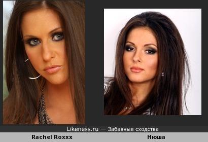 Нюша похожа на Rachel Roxxx
