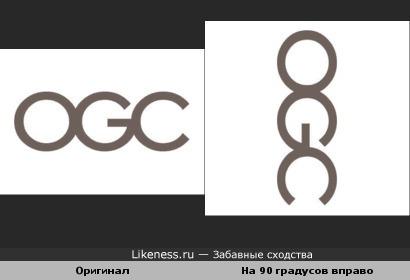 Повернутый логотип Министерства Государственной Торговли что-то мне напомнает...