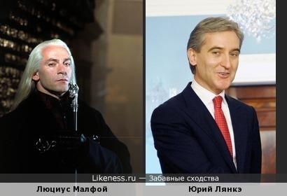 Люциус Малфой похож на премьера Молдовы Юрия Лянкэ