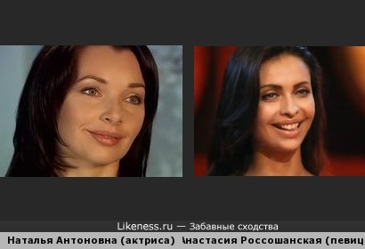 Наталья Антонова похожа на певицу из Казахстана