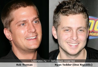 Rob Thomas похож на Ryan Tedder