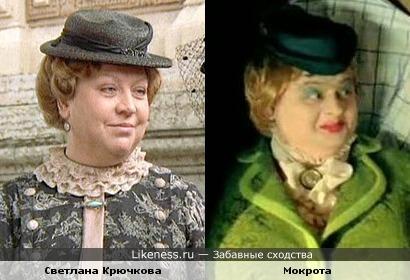 Светлана Крючкова похожа на мокроту из рекламы АЦЦ