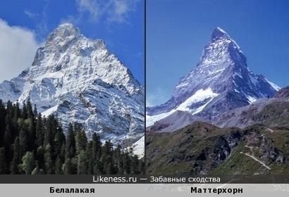 гора Белалакая похожа на Маттерхорн