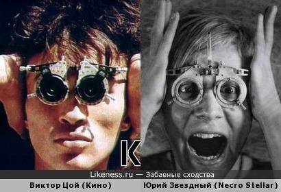 Виктор Цой и Юрий Звездынй