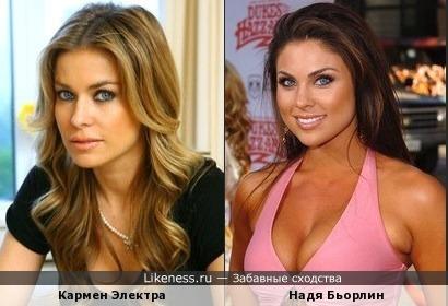 Они очень похожи!