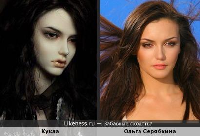 Кукла похожа на Ольгу Серябкину