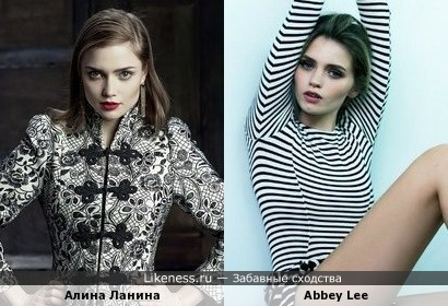 Алина Ланина похожа на Abbey Lee