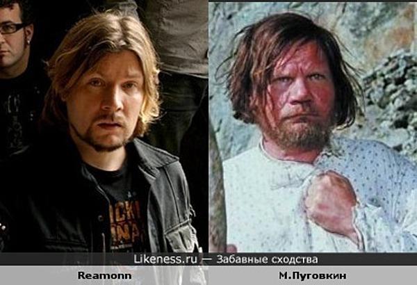 Reamonn похож на отца Федора