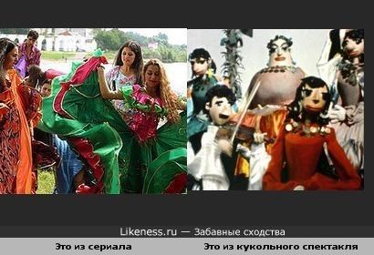 """Сериал """"Кармелита"""