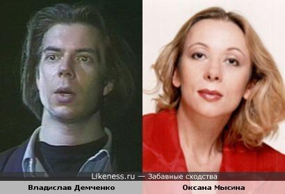Актеры Владислав Демченко и Оксана Мысина похожи
