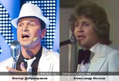"""Виктор Добронравов и ВИА """"Оризонт"""""""