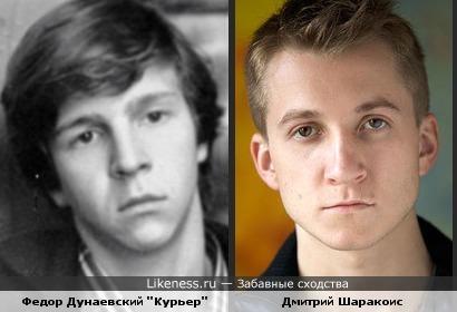 Федор Дунаевский и Дмитрий Шаракоис