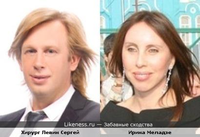 Доктор Левин и Ирина Меладзе