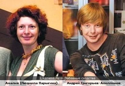 "Амалия & ""Иванушка"""