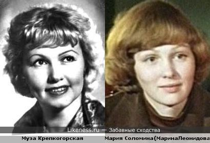 Муза Крепкогорская и Мария Соломина
