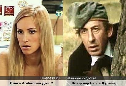 Ольга Агибалова похожа на Владимира Басова