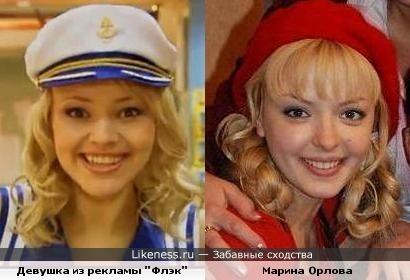 """Девушка из рекламы """"Флэк"""" и Марина Орлова"""
