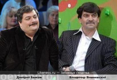 """Дмитрий Быков и Владимир Вишневский (""""до"""" и """"после""""?)"""