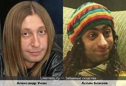 """Шура Би-2 и Аслан Бижоев в образе """"Даёшь молодежь"""""""