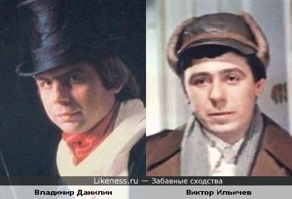 Фокусник Владимир Данилин и актер Виктор Ильичев