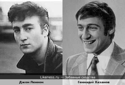 Леннон и Хазанов