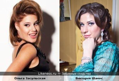 Лоя и Виктория Шамис