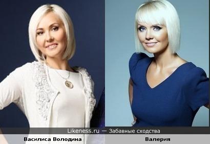 Василиса Володина и Валерия