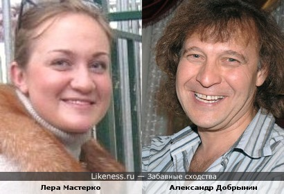 http://img.likeness.ru/uploads/users/1549/1320435945.jpg
