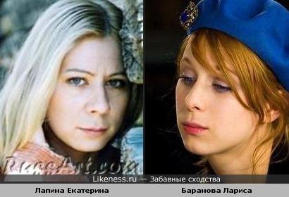 Лапина Екатерина и Баранова Лариса