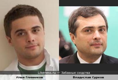 Илья Глинников и Владислав Сурков