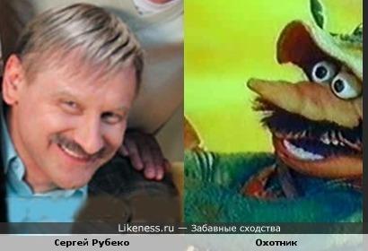 Сергей Рубеко и охотник на Бамбра