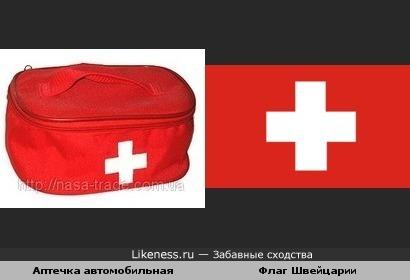 Автомобильная аптечка сшита из швейцарского флага