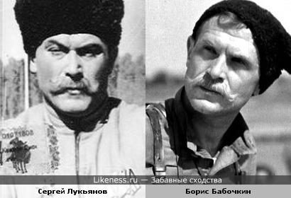 Гордей Гордеич и Василий Иванович