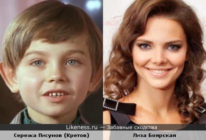 Денис Кораблёв и Лиза Боярская