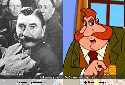 Семён Михайлович Буденный и Дон Родриго