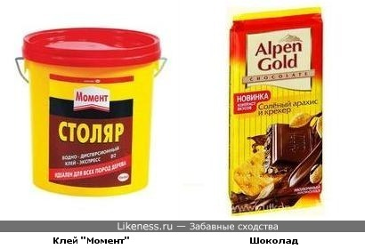 Молочный шоколад для всех пород дерева