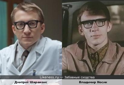 Интерн Левин и аспирант-холостяк Костя