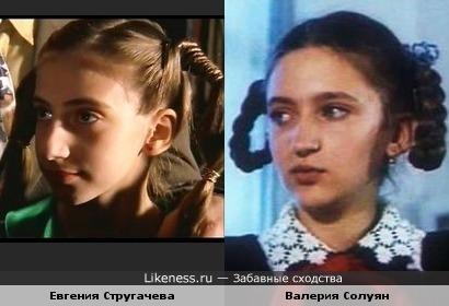 """Дочь Семена Стругачева и Кукушкина из """"Электроника"""""""