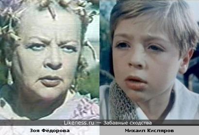 Зоя Федорова и Михаил Кисляров (Веселые истории)