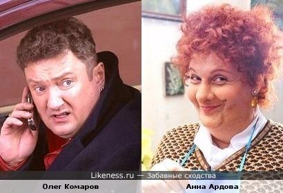 Олег Комаров и Еврейская мама