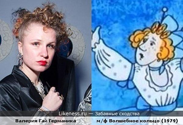 Ульянка и Валерия Гай Германика