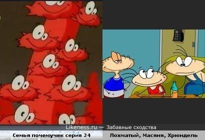 """Молекулы фарфора из м/ф """"Семья почемучек"""" и Масяня с друзьями"""