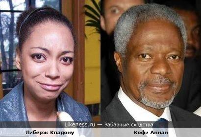 Либерж Кпадону похожа на Кофи Аннана