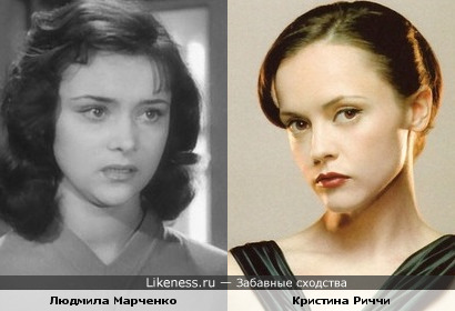 Людмила Марченко и Кристина Риччи