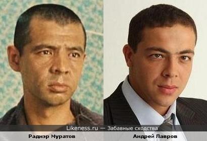 """Раднэр Муратор (""""Доцент бы заставил"""") и Андрей Лавров"""