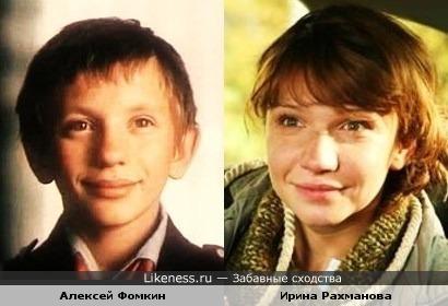 Коля Герасимов и Виола Тараканова