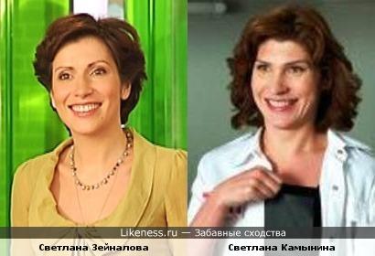 Светлана Зейналова и Светлана Камынина